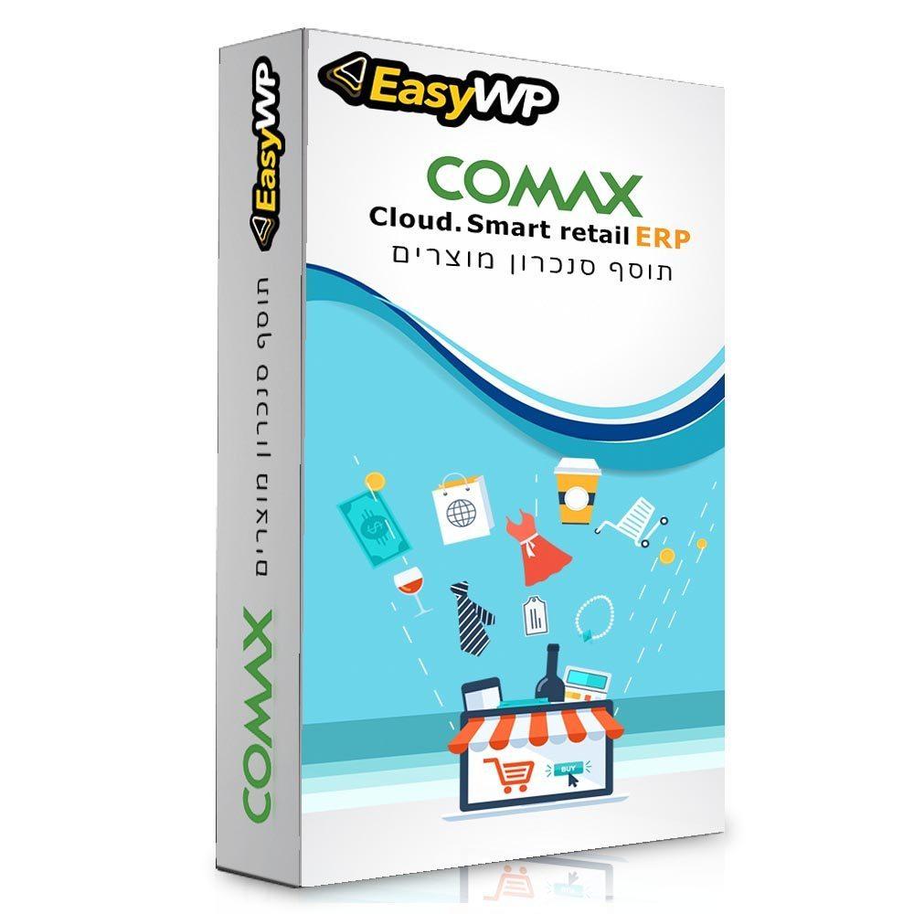 סנכרון מוצרים - ווקומרס-Comax